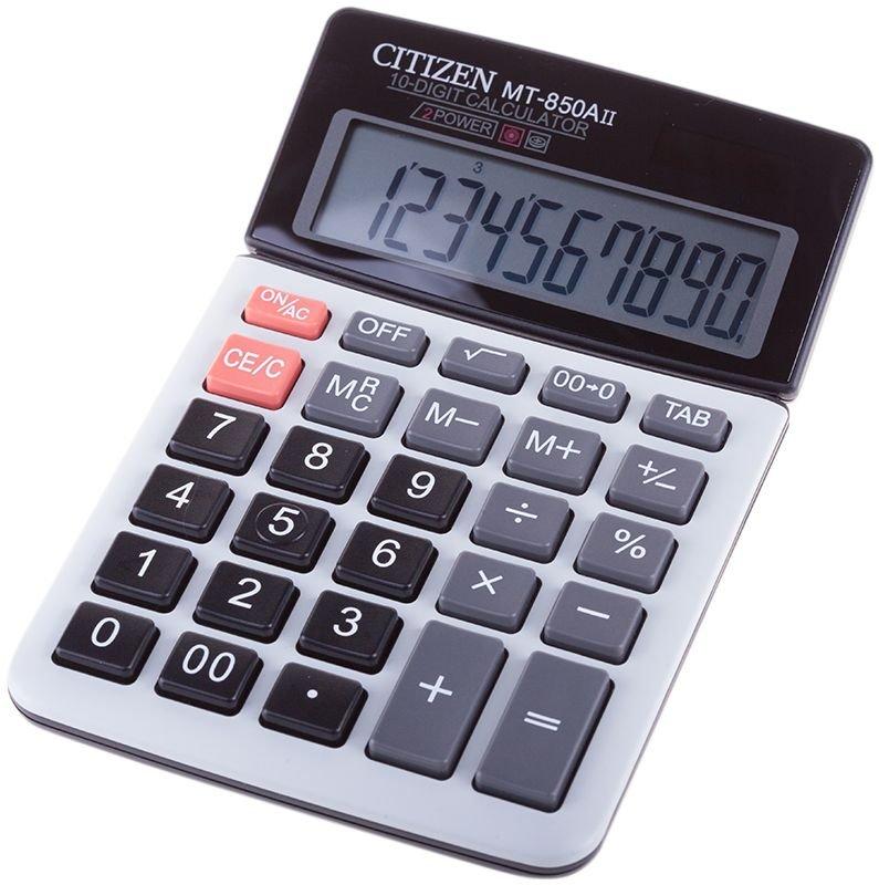 Картинка с калькулятором